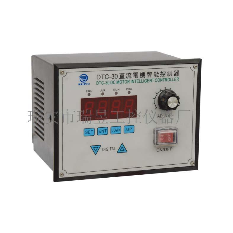 Ruian Ruiyu Industrial Control Instrument Factory